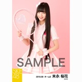 SKE48 2018年8月度 個別生写真5枚セット 末永桜花