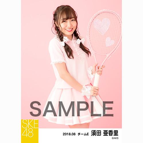 SKE48 2018年8月度 個別生写真5枚セット 須田亜香里