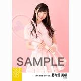 SKE48 2018年8月度 個別生写真5枚セット 野々垣美希