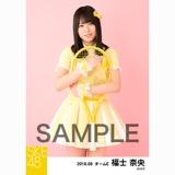 SKE48 2018年8月度 個別生写真5枚セット 福士奈央