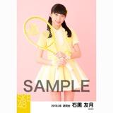 SKE48 2018年8月度 個別生写真5枚セット 石黒友月