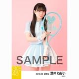 SKE48 2018年8月度 個別生写真5枚セット 深井ねがい