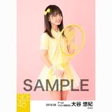 SKE48 2018年8月度 個別生写真5枚セット 大谷悠妃
