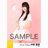 SKE48 2018年8月度 個別生写真5枚セット 中野愛理