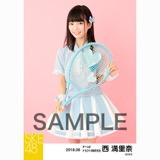 SKE48 2018年8月度 個別生写真5枚セット 西満里奈