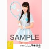 SKE48 2018年8月度 個別生写真5枚セット 平田詩奈