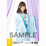 SKE48 2018年9月度 net shop限定個別生写真5枚セットvol.1 一色嶺奈