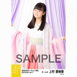 SKE48 2018年9月度 net shop限定個別生写真5枚セットvol.1 上村亜柚香