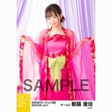 SKE48 2018年9月度 net shop限定個別生写真5枚セットvol.1 都築里佳