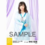 SKE48 2018年9月度 net shop限定個別生写真5枚セットvol.1 仲村和泉