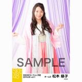 SKE48 2018年9月度 net shop限定個別生写真5枚セットvol.1 松本慈子