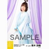 SKE48 2018年9月度 net shop限定個別生写真5枚セットvol.1 青木詩織
