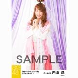 SKE48 2018年9月度 net shop限定個別生写真5枚セットvol.1 内山命