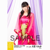 SKE48 2018年9月度 net shop限定個別生写真5枚セットvol.1 大芝りんか