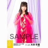 SKE48 2018年9月度 net shop限定個別生写真5枚セットvol.1 太田彩夏