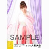 SKE48 2018年9月度 net shop限定個別生写真5枚セットvol.1 大場美奈