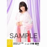 SKE48 2018年9月度 net shop限定個別生写真5枚セットvol.1 小畑優奈