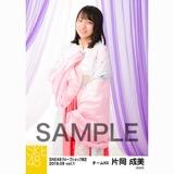 SKE48 2018年9月度 net shop限定個別生写真5枚セットvol.1 片岡成美