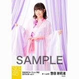 SKE48 2018年9月度 net shop限定個別生写真5枚セットvol.1 惣田紗莉渚