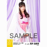 SKE48 2018年9月度 net shop限定個別生写真5枚セットvol.1 高木由麻奈