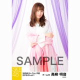 SKE48 2018年9月度 net shop限定個別生写真5枚セットvol.1 高柳明音