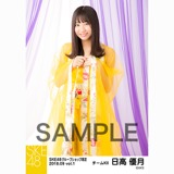SKE48 2018年9月度 net shop限定個別生写真5枚セットvol.1 日高優月