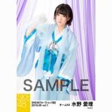 SKE48 2018年9月度 net shop限定個別生写真5枚セットvol.1 水野愛理