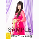 SKE48 2018年9月度 net shop限定個別生写真5枚セットvol.1 矢作有紀奈