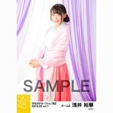 SKE48 2018年9月度 net shop限定個別生写真5枚セットvol.1 浅井裕華