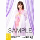 SKE48 2018年9月度 net shop限定個別生写真5枚セットvol.1 鎌田菜月