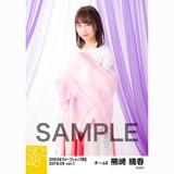 SKE48 2018年9月度 net shop限定個別生写真5枚セットvol.1 熊崎晴香