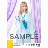 SKE48 2018年9月度 net shop限定個別生写真5枚セットvol.1 白雪希明