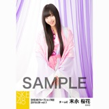 SKE48 2018年9月度 net shop限定個別生写真5枚セットvol.1 末永桜花