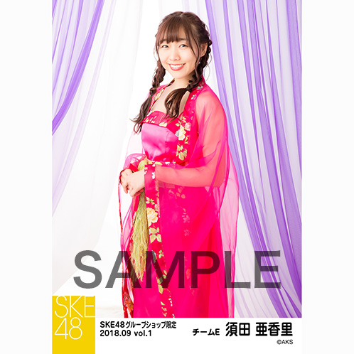 SKE48 2018年9月度 net shop限定個別生写真5枚セットvol.1 須田亜香里