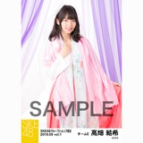 SKE48 2018年9月度 net shop限定個別生写真5枚セットvol.1 髙畑結希