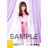 SKE48 2018年9月度 net shop限定個別生写真5枚セットvol.1 谷真理佳