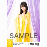 SKE48 2018年9月度 net shop限定個別生写真5枚セットvol.1 福士奈央