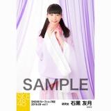 SKE48 2018年9月度 net shop限定個別生写真5枚セットvol.1 石黒友月