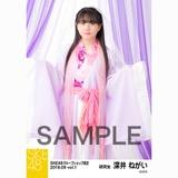 SKE48 2018年9月度 net shop限定個別生写真5枚セットvol.1 深井ねがい