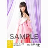 SKE48 2018年9月度 net shop限定個別生写真5枚セットvol.1 森平莉子