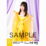 SKE48 2018年9月度 net shop限定個別生写真5枚セットvol.1 大谷悠妃
