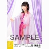 SKE48 2018年9月度 net shop限定個別生写真5枚セットvol.1 西満里奈