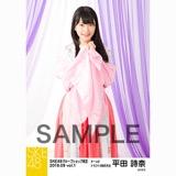 SKE48 2018年9月度 net shop限定個別生写真5枚セットvol.1 平田詩奈
