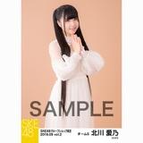 SKE48 2018年9月度 net shop限定個別生写真5枚セットvol.2 北川愛乃
