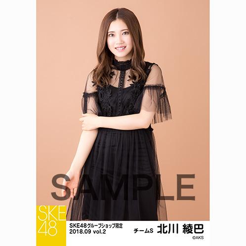 SKE48 2018年9月度 net shop限定個別生写真5枚セットvol.2 北川綾巴