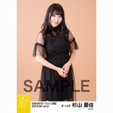 SKE48 2018年9月度 net shop限定個別生写真5枚セットvol.2 杉山愛佳