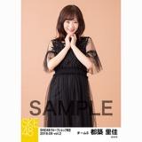 SKE48 2018年9月度 net shop限定個別生写真5枚セットvol.2 都築里佳