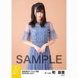 SKE48 2018年9月度 net shop限定個別生写真5枚セットvol.2 町音葉