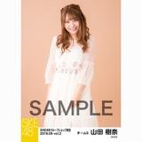 SKE48 2018年9月度 net shop限定個別生写真5枚セットvol.2 山田樹奈