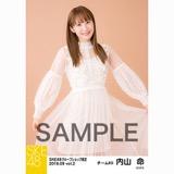 SKE48 2018年9月度 net shop限定個別生写真5枚セットvol.2 内山命